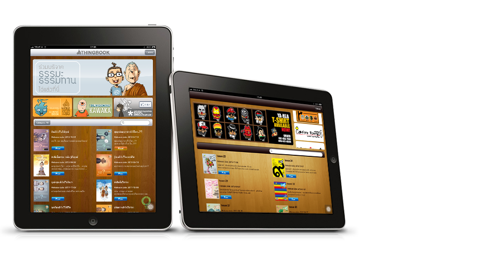 Your publications are available on idevices